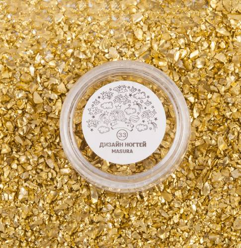 "Glitter for nail design ""Ingots of Gold"", 2 gr"
