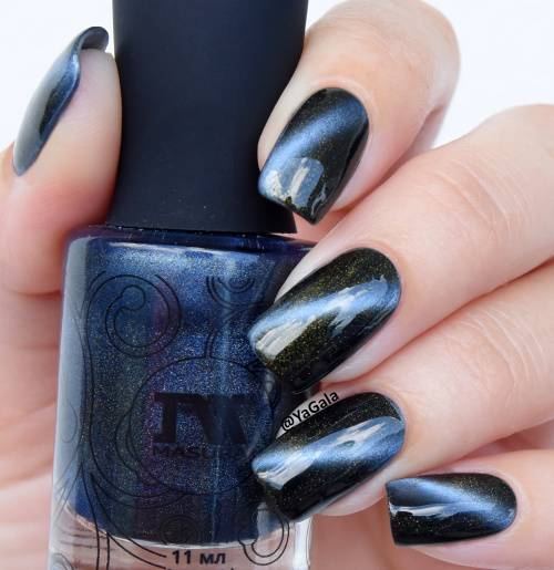 "Nail polish ""Indian Night"", 11 ml."