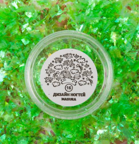 "Glitter for nail design ""Lime Mica"", 2 gr"