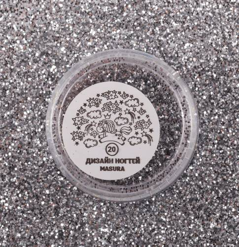"Glitter for nail design ""French Silver"", 2 gr"