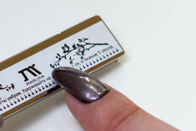 How to apply MASURA magnetic nail polish and gel polish
